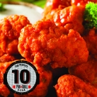 Perfect10Wings-100